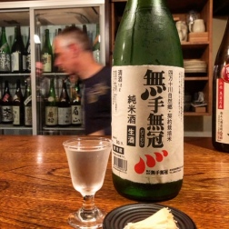 Sake & cheese @ Yoramu