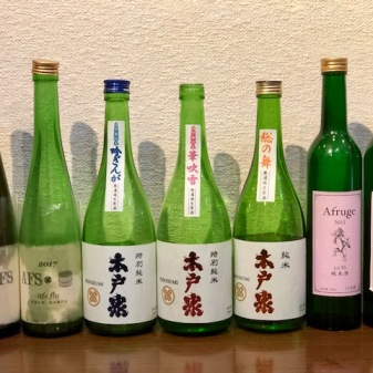 Kidoizumi Sake