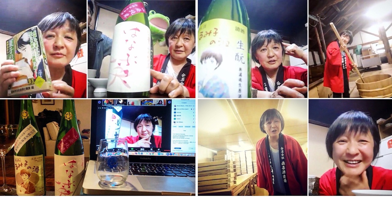 Moriki Taste with the Toji