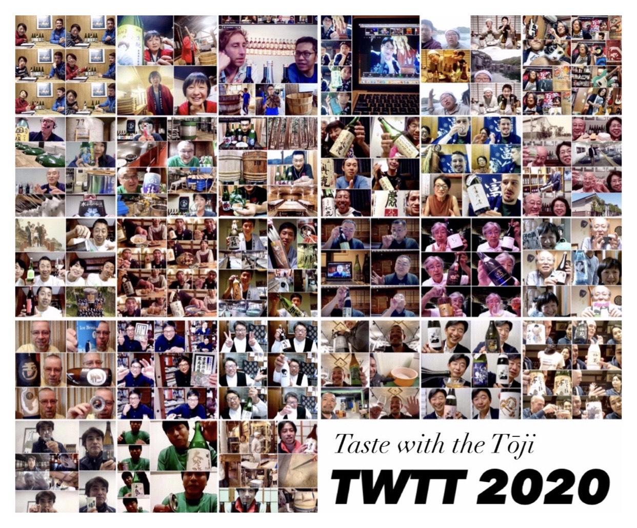 TWTT 2020 banner
